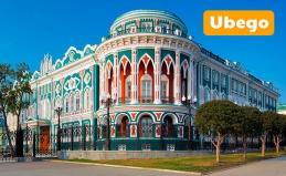 Квест «Многоликий Екатеринбург»