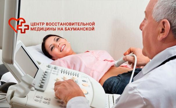 Скидка на Комплексное или расширенное УЗИ в «Центре восстановительной медицины на Бауманской»: органов брюшной полости и забрюшинного пространства, молочных желез, щитовидной железы, мочеполовой системы и не только. Скидка 85%