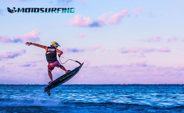 Скидка на Прокат досок с мотором для серфинга, а также занятие с инструктором от компании MotoSurfing со скидкой 20%