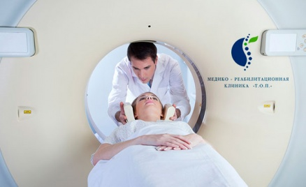МРТ головы, позвоночника и суставов