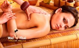 Тайский массаж и spa-программы