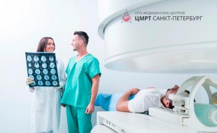 МРТ днем или ночью