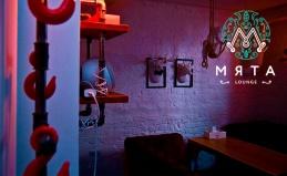 Лаундж-бар «Мята Lounge Новый Арбат»