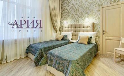 Отель «Ария» в центре Петербурга
