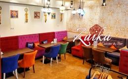 Ресторан индийской кухни Zaika