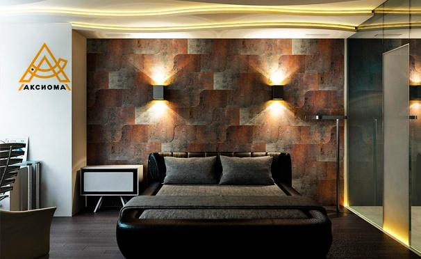 Скидка на Полный дизайн-проект жилого помещения от компании «Аксиома». Скидка до 84%