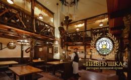 Немецкий ресторан «Пивнушка»