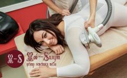 LPG-массаж и прессотерапия тела