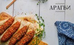 Ресторан грузинской кухни «Арагви»