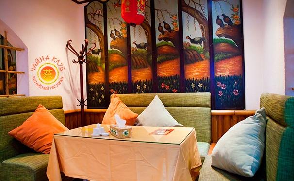Скидка на Скидка 50% на любые блюда и напитки в трех китайских ресторанах «Чайна Клуб»
