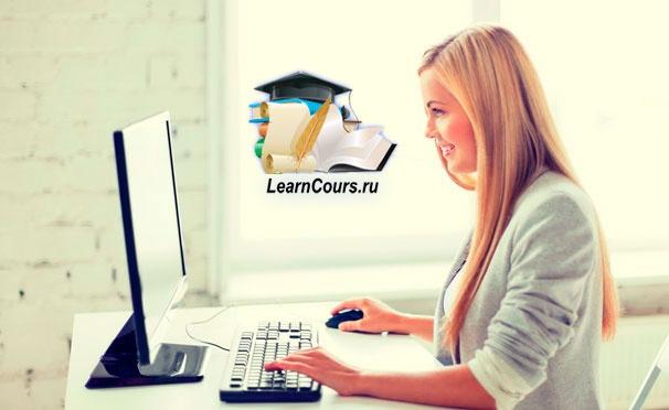 Скидка на Онлайн-курс «Обработка видео в Adobe After Effects с нуля до профессионала» от студии онлайн-обучения Learncours. Скидка 97%