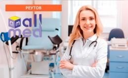 Услуги медицинского центра «Алмед»