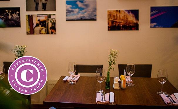 Скидка на Всё меню кухни и любые напитки в ресторане Corner Cafe & Kitchen: супы, салаты, закуски, горячие блюда, роллы и не только! Скидка 50%