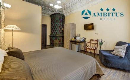 Отель Ambitus в центре Петербурга