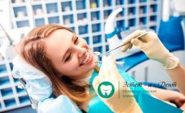 Услуги стоматологии «Эстет-а-Дент»