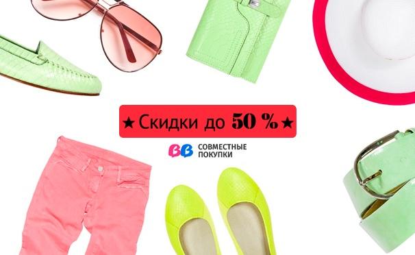 Купон Совместные покупки sp.babyblog.ru  получите промокод на 50 ... 2f9c4c2826b