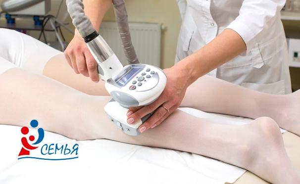 Скидка на 5, 10 или 15 сеансов LPG-массажа всего тела и антицеллюлитного обертывания + безлимитные абонементы на сеансы LPG-массажа в медицинском массажном центре «Семья». Скидка до 85%