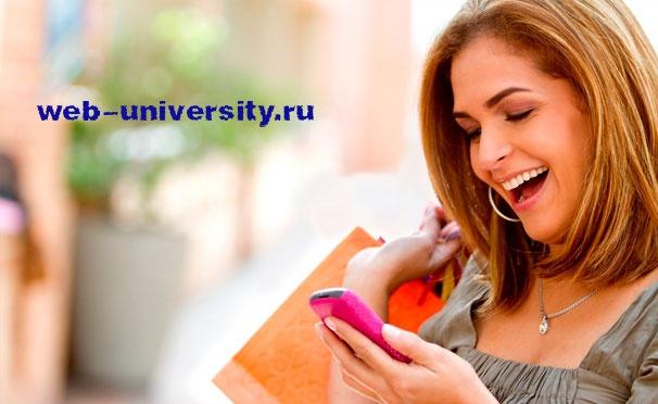Скидка на Онлайн-обучение работе с iOS и Android от компании Web-university. Скидка 94%