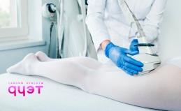 LPG-массаж в салоне «Дуэт»