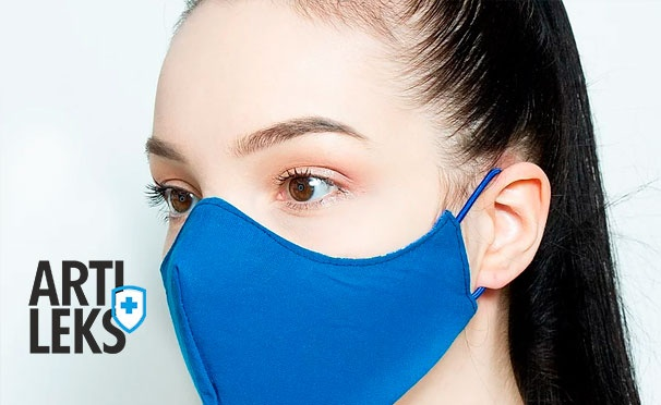 Скидка на От 3 до 10 гигиенических антибактериальных масок Artileks. Скидка до 36%
