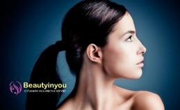 Косметология в студии Beautyinyou