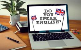 Дистанционное изучение английского