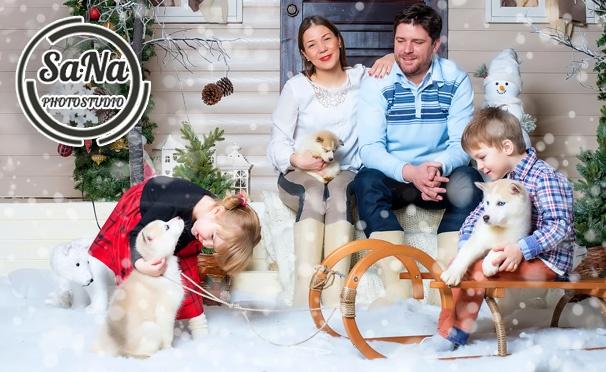 Скидка на Фотосессия для одного, двоих или всей семьи в фотостудии SaNa. Скидка 90%