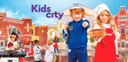 Город профессий Kids City