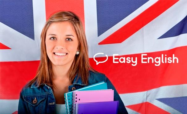 Скидка на Курсы английского языка для взрослых в школе Easy English. Скидка до 72%