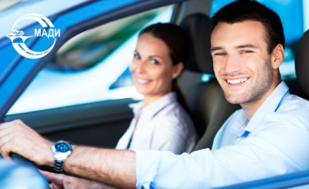 Курсы вождения в автошколе при МАДИ