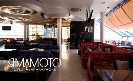 Отдых в караоке-ресторане Yamamoto