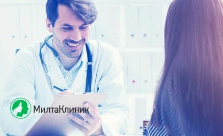 Урология в медцентре «Милта Клиник»
