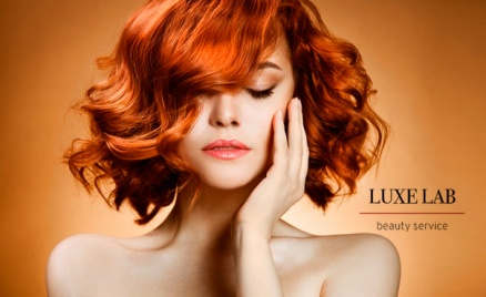 Уход за волосами в салоне Luxe Lab