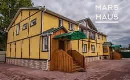 Гостиница Mars Haus в Подмосковье
