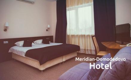 Отель «Меридиан-Домодедово»