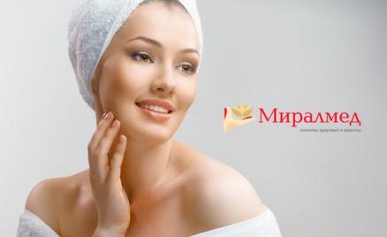 Инъекции «Ботокса» и плазмотерапия