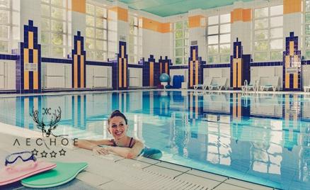Отель «Лесное» в Калужской области
