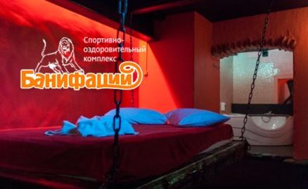Отдых в мини-отеле «Банифаций»
