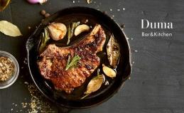 Клуб-ресторан Duma Bar & Kitchen