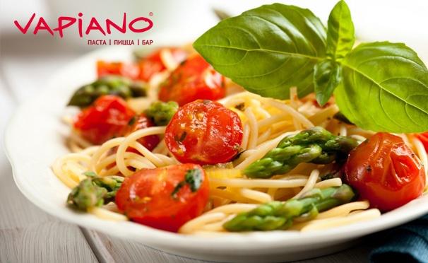 Скидка на Скидка 50% на любые блюда и напитки в ресторане итальянской кухни Vapiano