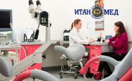 Прием гинеколога, уролога и УЗИ