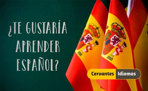Скидка на Аккредитованный курс испанского языка с выдачей международного сертификата (начальный и продвинутый уровень) от онлайн-школы Cervantes Idiomas. Скидка до 98%