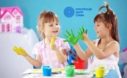Рисование, английский язык для детей