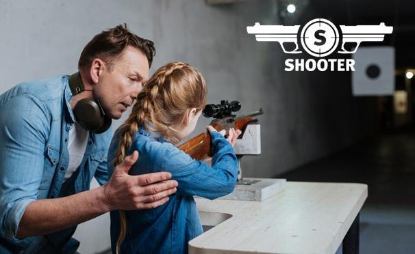 Скидка на Комплексная программа стрельбы из винтовок, автоматов, пистолетов, луков в стрелковом комплексе Shooter. Скидка до 66%