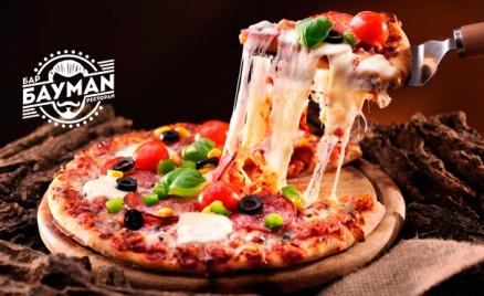 Пицца от службы доставки «БАУMAN»