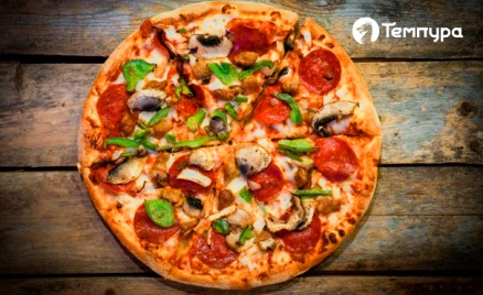 Пицца от ресторана «Темпура»