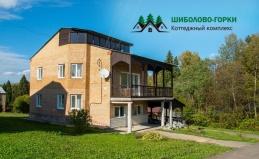 Коттеджный комплекс «Шиболово-Горки»
