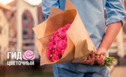 Букеты от магазина «Цветочный Гид»