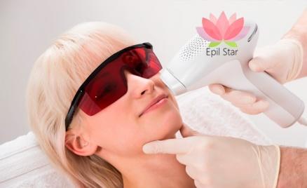 Лазерная эпиляция в центре Epil Star