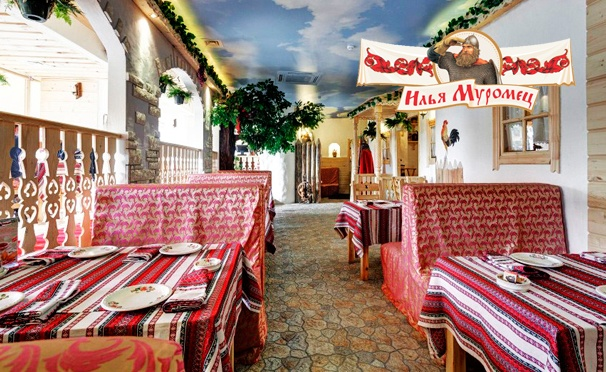 Скидка на Скидка 50% на любые блюда и напитки + скидка 30% на проведение банкета для компании до 10 человек в сети ресторанов «Илья Муромец»